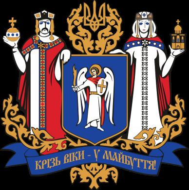 Принт Женская футболка Киев большой герб 1995, Фото № 1 - FatLine