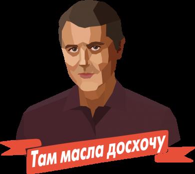 Принт Жіноча футболка Там Масла Досхочу, Фото № 1 - FatLine