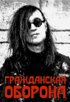 Принт Кепка Лєтов, Фото № 1 - FatLine