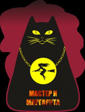 Принт Жіноча футболка Movie Master and margarita, Фото № 1 - FatLine