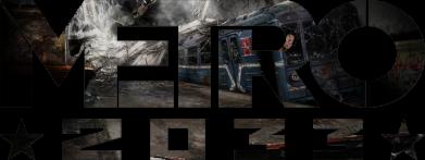 Принт Женская футболка Metro 2033 text, Фото № 1 - FatLine