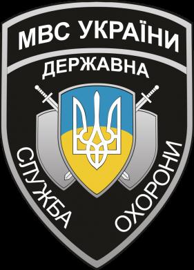 Принт Жіноча футболка МВС України, Фото № 1 - FatLine
