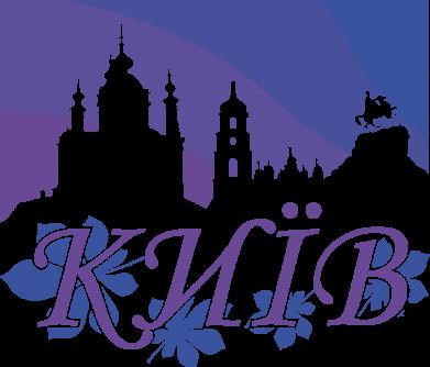 Принт Кружка 320ml Night-Day Kiev, Фото № 1 - FatLine