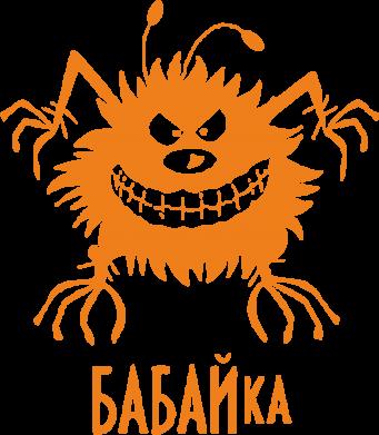 Принт Подушка Бабайка - FatLine
