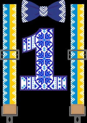 Принт Женская футболка Первоклассник, Фото № 1 - FatLine