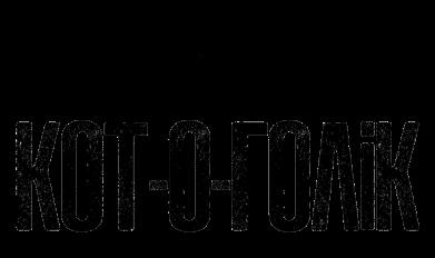 Принт Кружка 320ml Котоголік, Фото № 1 - FatLine