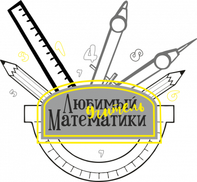 Принт Кружка 320ml Учитель Математики, Фото № 1 - FatLine