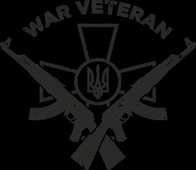 Принт Кружка 320ml Veteran machine gun, Фото № 1 - FatLine