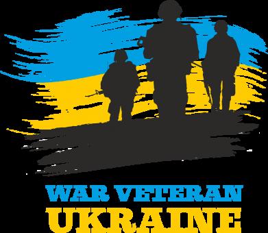 Принт Кружка 320ml War veteran оf Ukraine, Фото № 1 - FatLine