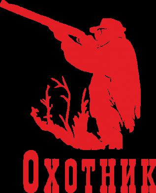 Принт СумкаОхотник - FatLine