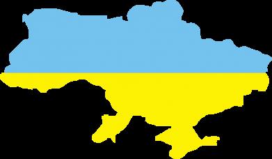 Принт Майка-тельняшка Украина - FatLine
