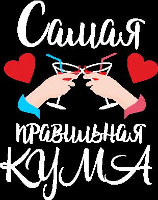 Принт Жіноча футболка The most correct Kuma, Фото № 1 - FatLine
