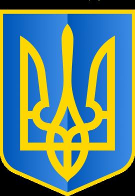 Принт Фартук Герб України 3D - FatLine