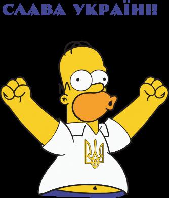 Принт Мужская футболка  с V-образным вырезом Слава Україні (Гомер) - FatLine
