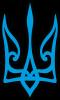 Ukrainian trident with contour