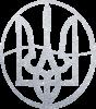 Герб у колі Голограма