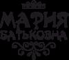 Мария Батьковна