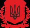 Слава Україні! (вінок)