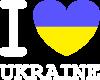 Я люблю Україну