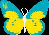 Український метелик