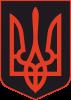 Герб неньки-України