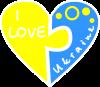 I love Ukraine пазлы