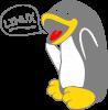 Пингвин Линукс