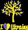 I love Ukraine дерево