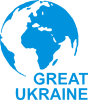 Great Ukraine Logo