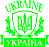 Україна ненька