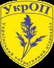 Український оперативний підрозділ