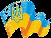 Прапор України з гербом