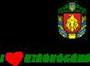 I love Kirovograd