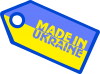 Made in Ukraine бирка