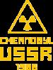 Chernobyl USSR