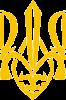 Гарний герб України