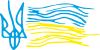 Дитячий малюнок прапор України