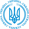 Ukraine stamp