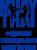 Федерація таїландського боксу України