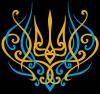 Український тризуб монограма