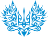 Ukrainian trident with a pattern