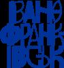 Ivano Frankivsk Lettering