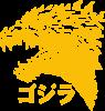 Godzilla in japanese
