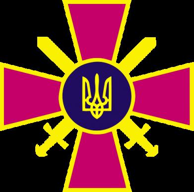 Принт Женская футболка с V-образным вырезом Військо України - FatLine
