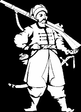 Принт Мужская толстовка Cossack with a gun, Фото № 1 - FatLine
