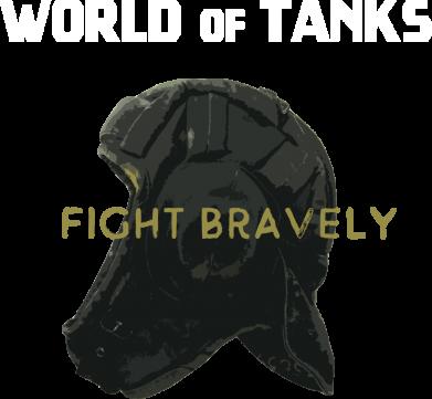 Принт Женская футболка WoT Fight bravely, Фото № 1 - FatLine