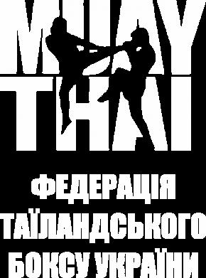 Принт Женская футболка Федерація таїландського боксу України, Фото № 1 - FatLine