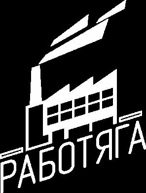 Принт Чоловіча футболка Роботяга, Фото № 1 - FatLine