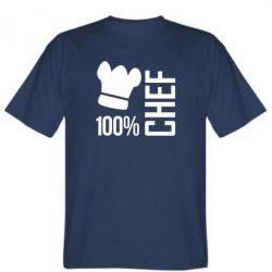 Мужская футболка 100% Chef - FatLine