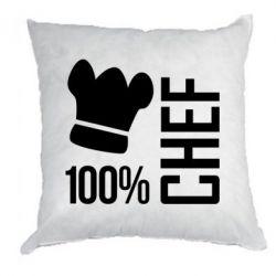Подушка 100% Chef - FatLine